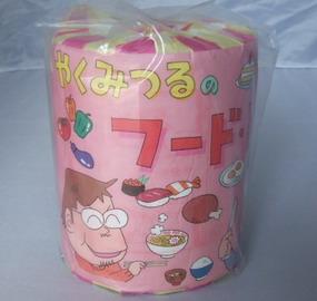 manga-toilet-roll.jpg